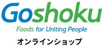 Goshoku-オンラインショップ