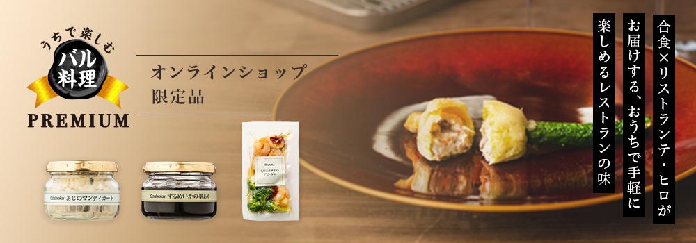 utibaru_mainBnr.jpg